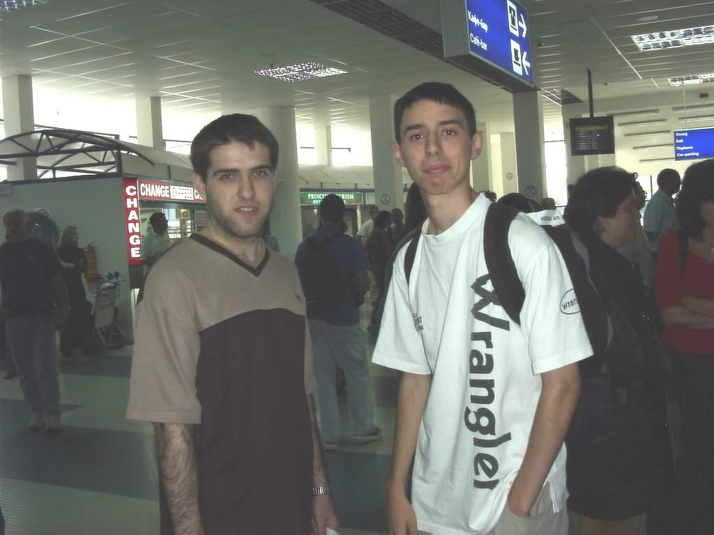 Стоян и Мартин